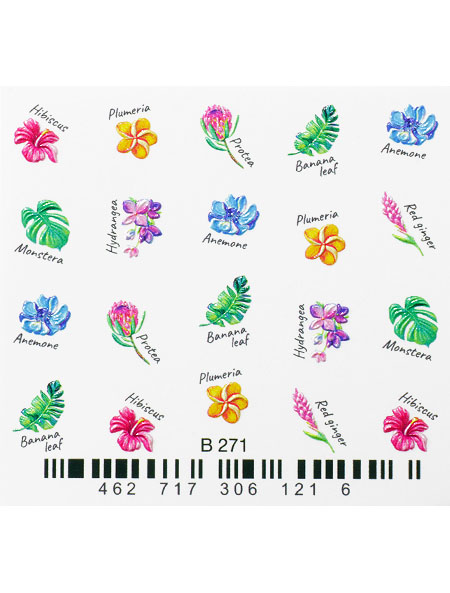 Water decals, nail stickers 3D-слайдер B271 image