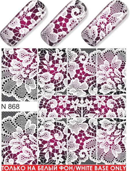 Water decals, nail stickers N 0868