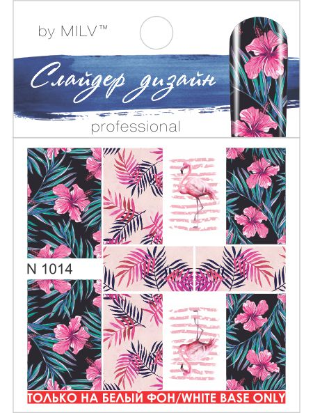 Water decals, nail stickers N 1014