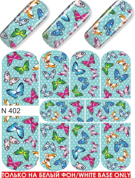 Water decals, nail stickers N 0402