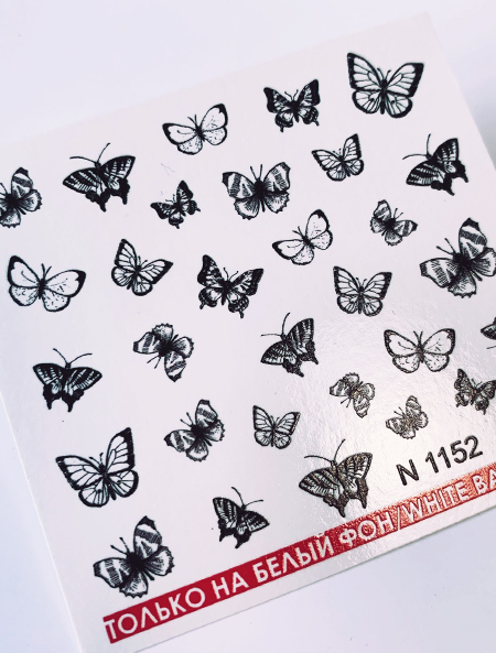 Water decals, nail stickers N 1152